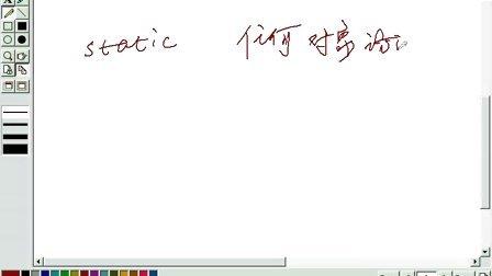 IBM公司和上海市劳动局双认证Java培训课程08