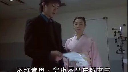 女王粵語04集