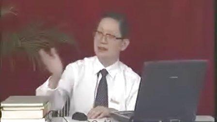 中医诊断学 02