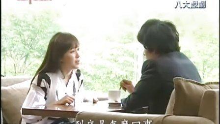 国语 韩剧 谁来爱我 幸福的女人 51
