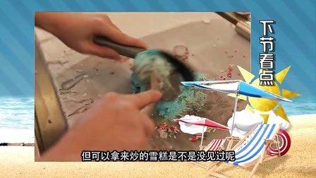 《畅行天下》香港系列之《铜锣湾揸fit人》