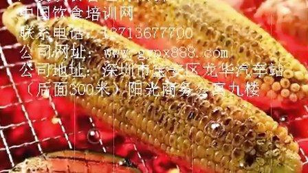 广东肠粉培训 早餐肠粉培训 肠粉的做法
