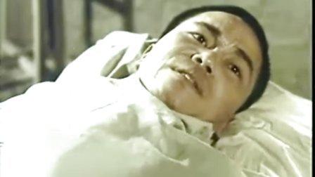 白求恩大夫02 1964年