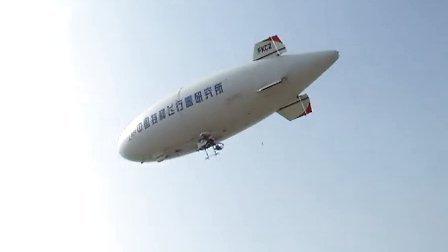 22m rc airship
