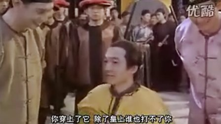 周星驰-九品芝麻官之白面包青天(粤语)04