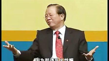 中国式团队管理11
