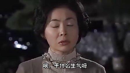 妻子的诱 惑 第92集 清晰版韩语中字