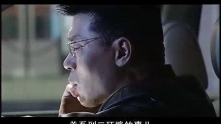 大江东去 21 国产电视剧