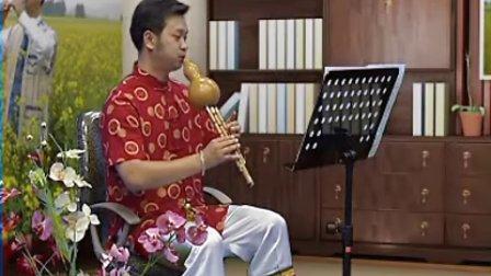 葫芦丝考级六级 竹楼情歌