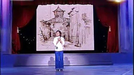 小品大赛决赛:台词片段 田翠《城南旧事》