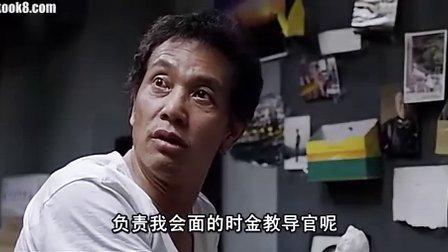 我的父亲MyFather韩语中字