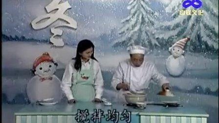 中华传世养生药膳 冬补篇 02