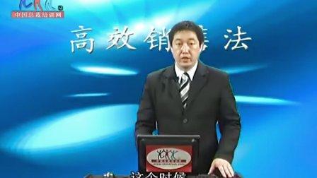 易勇:高效销售法(企业内训金牌讲师)