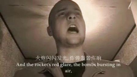 超雷人,美国小伙用中文唱美国国歌