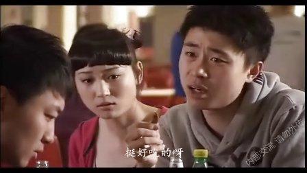 西北电影网 高清电影 《 美丽的山茶花》