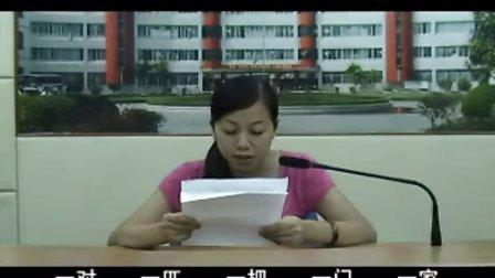 普通话测试4