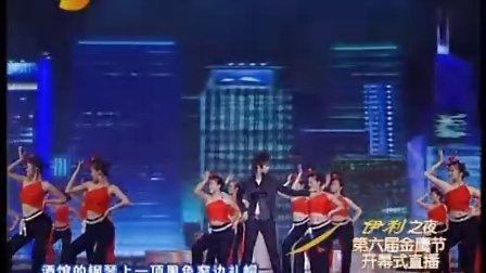 061027湖南长沙金鹰节开幕式《舞》(HNWS)