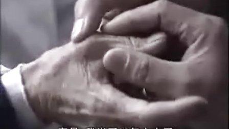 黄帝内经[第三部 养生篇]第4集:仁者寿(下)(北京双桥老太太、116岁的老中医罗明山)