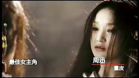 第28届香港电影金像奖 最佳女主角:鲍起静《天水围的日与夜》