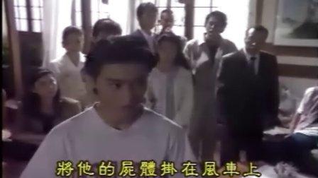 金田一少年之事件簿14[塔罗山庄杀人事件](上)
