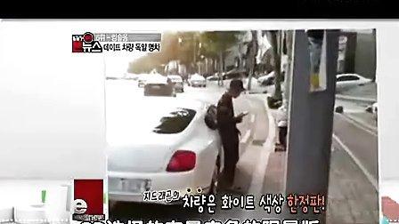 [中字]韩国偶像的车排名 金在中 第一名 朴有天 第二名