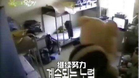[god]育儿日记02集[中字]