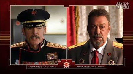 红色警戒3苏联部分真人CG动画3
