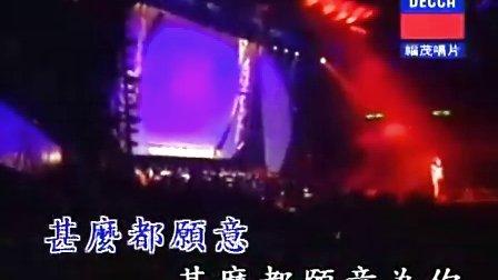 王菲精彩演唱会2