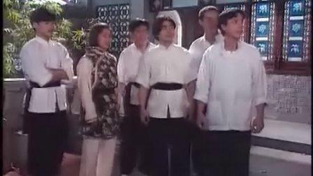 精武门(甄子丹版)09