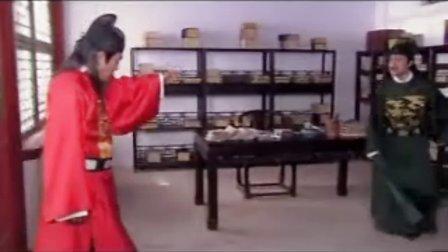 了凡四训电视剧版了凡的故事20