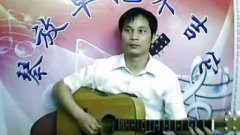 第十课1【1G,半个月亮】《琴放吉他教学》
