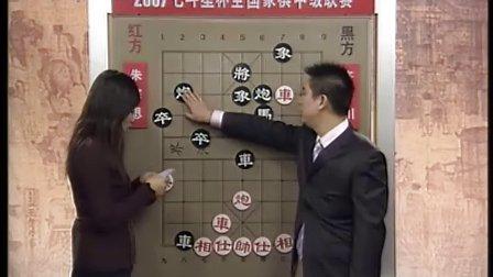 中国象棋象棋世界象棋残局象棋中局象棋开局胡荣华许银川当头炮35