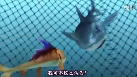 动画电影《海底大冒险》片断