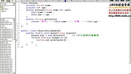 MLDN魔乐JAVA_11程序分析、单例设计、static相关应用