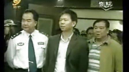 阳江6月16在阳江市中级人民法院开庭