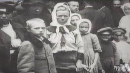 [世界历史].079.苏联的成立