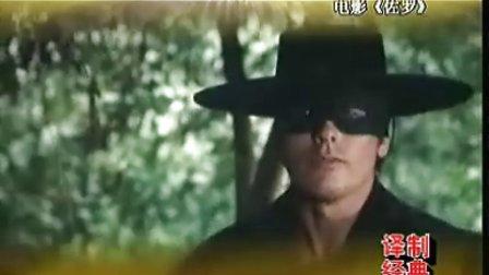 中国优秀经典译制电影片段