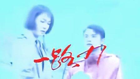 《万梓良》一路风尘41集14