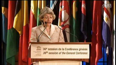 第36届教科文组织大会开幕