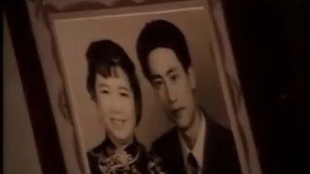 【国产经典电视剧】四世同堂(旧版)24