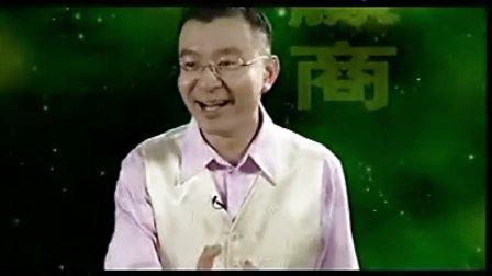 陈安之-超速创业