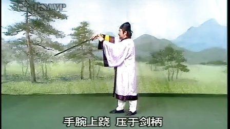 游玄德讲解武当丹剑(下)