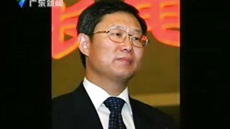 广发证券案终审 原总裁董正青被判4年