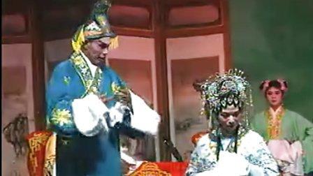 海丰白字戏《五女拜寿》 中