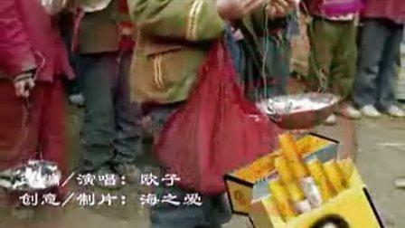 南京江宁区局长因抽天价香烟被人肉搜索