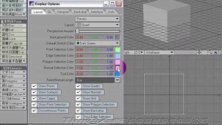LW-002-modeler-UI-Customize