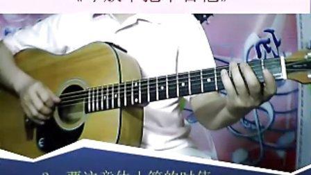 第十五课1【休止符视谱弹奏】《琴放木吉他教学》