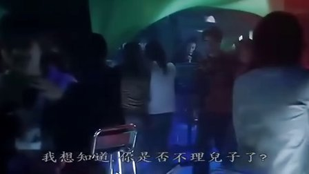 古惑仔7:九龙冰室( 粤语)