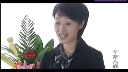 十万人家05(王志飞 范志博 颜丙燕)