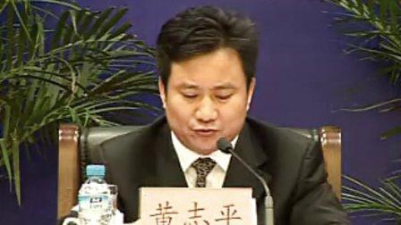 义乌小商品经济发展暨国际会展中心建设新闻发布会
